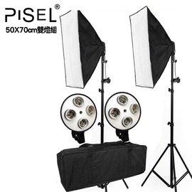 LED~50X70 四聯燈雙燈組 色溫免調白平橫 品牌PISEL 優良 加贈雙 柔光反射傘