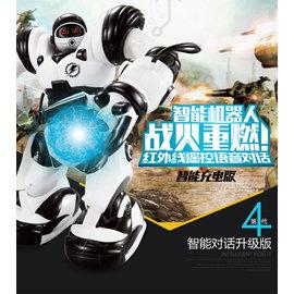 四 組~羅本艾特~智能遙控機器人; 升級羅本艾特;充電式電動機器人;TT323