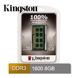 ~每日強檔•瘋殺 ~Kingston 8GB DDR3L 1600 品牌 筆記型記憶體 低