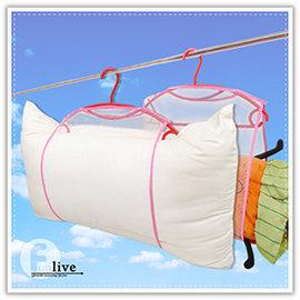 【Q禮品】B2981 曬枕頭網袋/曬衣網/曬枕頭架/晾曬網袋/洗曬網/固定曬枕架/曬衣架/晾衣架