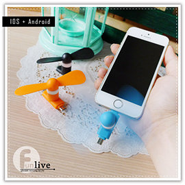 【Q禮品】B2984 IOS+安卓手機風扇/二用/雙頭/蘋果iphone風扇/Micro USB/Android /手機迷你/隨身扇/電風扇/行動電源