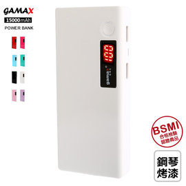 E  J~018006~02~Gamax 15000mAh液晶顯示行動電源 X6 BSMI