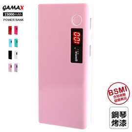 E  J~018006~05~Gamax 15000mAh液晶顯示行動電源 X6 BSMI