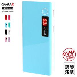 E  J~018006~07~Gamax 15000mAh液晶顯示行動電源 X6 BSMI