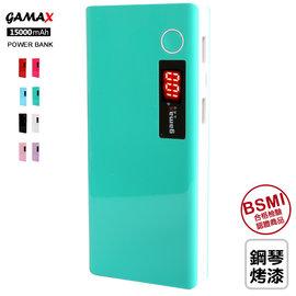 E  J~018006~08~Gamax 15000mAh液晶顯示行動電源 X6 BSMI