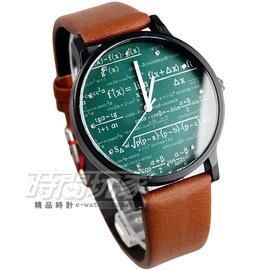 MILER米樂 數學潮流 腕錶 男錶 IP黑電鍍x绿面x深咖啡 皮革錶帶 MI8292绿