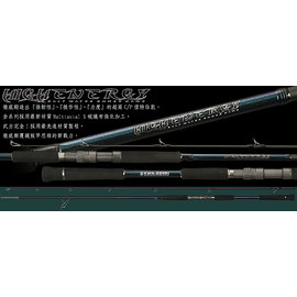 ◎百有釣具◎PROTAKO上興 台灣製造 HIGH ENERGY 響 岸拋鐵板竿 KLA-96MH 輕量、高感度,特為岸拋所設計的專用款