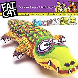 美國FATCAT~中大型耐咬發聲玩具大鱷魚38cm