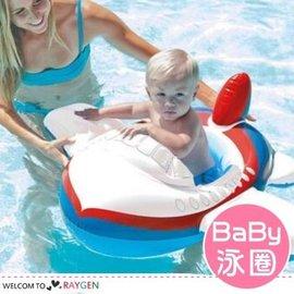 水上飛機車車造型兒童泳圈 坐圈 浮板【HH婦幼館】