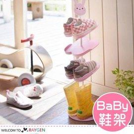 【站立】卡通動物立體直立式兒童鞋架 拖鞋收納架【HH婦幼館】