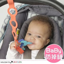 嬰兒安撫奶嘴奶瓶防掉鏈 4色【HH婦幼館】