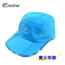 ADISI 折眉Supplex抗UV球帽^(青少年 ^)AS16086  城市綠洲 ^(U