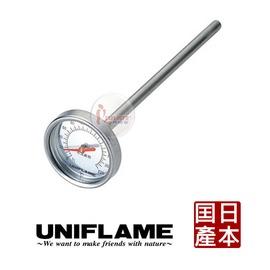 探險家露營帳篷㊣665954 日本UNIFLAME 煙燻桶溫度計 (煙燻料理 料理筒 露營用 (日本製造)