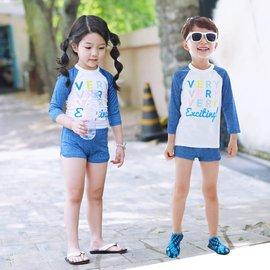 ~小阿霏~兒童七分長袖防曬泳衣 男童女童very exciting藍款兩件式泳裝 姊弟泳衣