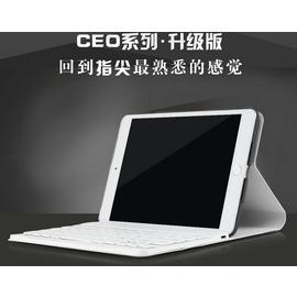 ~ ipad mini ~PBOOK iPad mini4保護套 帶鍵盤迷你鍵盤外殼ipa