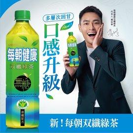 每朝健康 雙纖綠茶650ml 4入 組