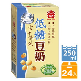 每日強檔▼瘋殺 義美 低糖豆奶 250ml^(24入 箱^)