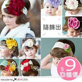 歐美手工彩色花朵寶寶髮帶/頭花/隨機出/感恩回饋價9元【HH婦幼館】