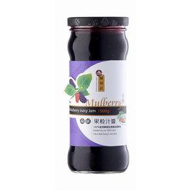 ~板農活力超市~天然桑椹果粒汁醬^(陳稼莊^)500g