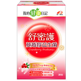 女神養成↘私密呵護~我的健康日記~蔓越莓益生菌^(30包 盒^)
