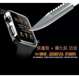 ~當天出貨~保護殼 鋼化貼功效~Apple i Watch防刮透明硬殼超薄 防刮殼 Hoc