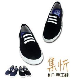 1780↘下殺簡約輕巧~集忻t.star• 鞋~典藏百搭 帆布 韓風懶人鞋 休閒鞋~黑~S