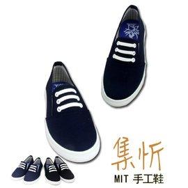 1780↘下殺簡約輕巧~集忻t.star• 鞋~典藏百搭 帆布 韓風懶人鞋 休閒鞋~藍色~