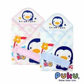 PUKU 單層包巾^(春夏^)~尺寸F^(水色 粉色^)