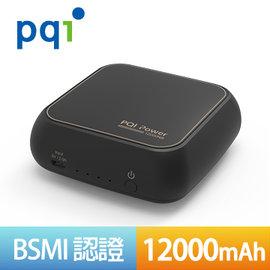 ~隨附 9 組筆電電源接頭~PQI i~Power 12000mAh 5V 2.5A 掌上