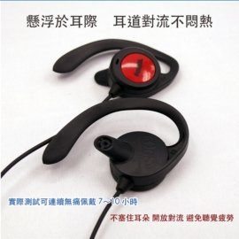 TOPLAY聽不累 懸浮式 沸騰黑~語言 學習 耳機 ~^~H11~B03^~