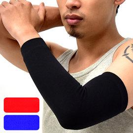 全臂式彈性透氣護手肘套D017-09 (護臂套護手臂套護手套.護手肘套袖套護套.肌肉加壓力關節保暖.健身手部運動防護具.推薦哪裡買)