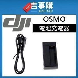 ~先創 貨~dji OSMO 智能電池充 ^(p15^)