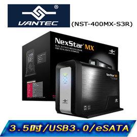 凡達克傳輸精靈 MX~雙槽 3.5'' SATA轉USB 3.0 eSATA附JBOD R