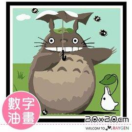 DIY繪畫卡通龍貓數字油畫 20x20【HH婦幼館】
