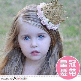 甜心公主蕾絲玫瑰花皇冠造型髮帶 髮箍【HH婦幼館】