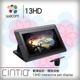 ~人言水告~Wacom Cintiq 13 HD DTK~1301 K0 液晶感壓繪圖板~