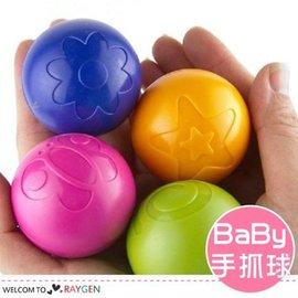 0-3歲兒童玩具沙沙聲抓握小球 手抓球【HH婦幼館】