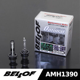 BELLOF~AMH1390 HID氙氣頭燈 RIGEL 獵戶座β系列  D4R D4S車