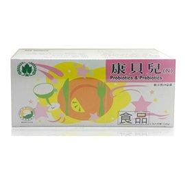 德利康 館❁´◡^`❁葡萄王葡眾 康貝兒乳酸菌 益生菌 ^(1.5g x90包一盒^)
