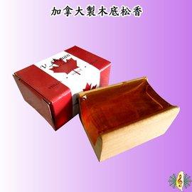 松香 ^~網音樂城^~ V_shyuan 加拿大 木底 小提琴 二胡 胡琴 南胡 Cana