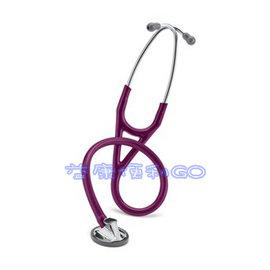 3M Littmann 心臟科精密型聽診器2167新貴紫