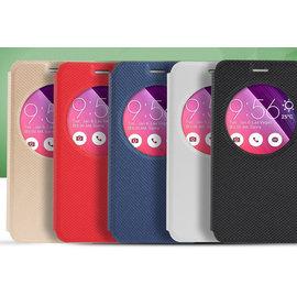 華碩Zenfone 2 Laser ZE601KL Z011D 6吋 錢包式手機殼/顯示功能皮套/支架保護套 [ABO-00156]