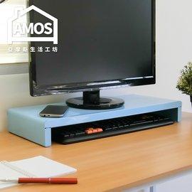 ↘原 699~Amos~馬卡龍高載重鐵板多 置物架 桌上螢幕架