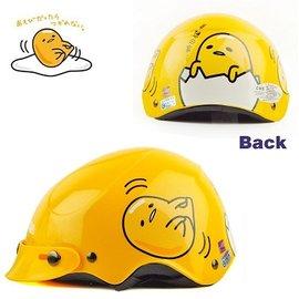 三麗鷗Gudetama 蛋黃哥 兒童用^(M^)半頂式半罩式卡通安全帽 ~哥想回家~黃色