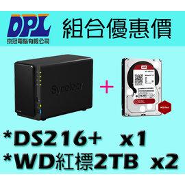 ~京冠 ~群暉 Synology DS216 ^~1 + WD 紅標 硬碟 2TB ^(W