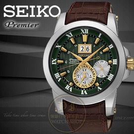 SEIKO 精工PREMIER喬科維奇萬年曆人動電能腕錶~綠 41mm 7D56~0AB0