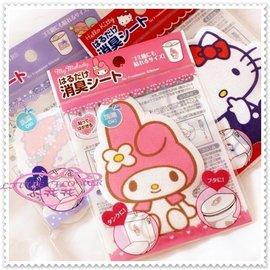 ~小花花 ~ Hello Kitty 美樂蒂 垃圾桶 馬桶 除臭 消臭 貼紙 坐姿 可愛