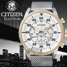 CITIZEN 星辰Eco~Drive典藏型男光動能 計時腕錶CA4214~58A 貨