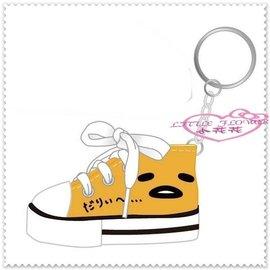 ~小花花 ~ Hello Kitty 蛋黃哥 鞋型 鑰匙圈 黃 臉 吊飾 掛飾  帆布鞋