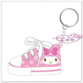 ~小花花 ~ Hello Kitty 美樂蒂 鞋型 鑰匙圈 點 吊飾 掛飾 鞋 帆布鞋 鑰